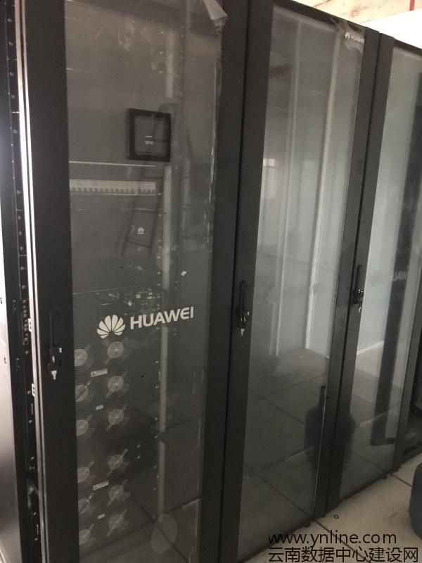 华为微模块FusionModule800